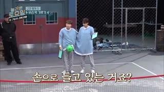 برنامه Prison Life of Fools با حضور وینر و ها سونگ وون (عضو سابق واناوان)  [قسمت 20]