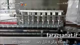 شرکت ماشین سازی فراز صنعت مشهد