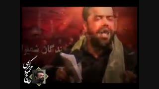 حاج محمود کریمی - روضه(ببار ای بارون ببار...)