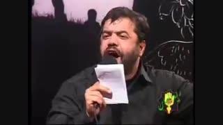 حاج محمود کریمی - زمینه (تو دل بارون ...)