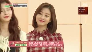 قسمت 26 برنامه کره ای آیدول روم Idol Room با حضور گروه توایس Twice + زیرنویس فارسی