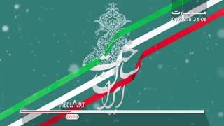 آرم استیشن جشنواره ایران ساخت