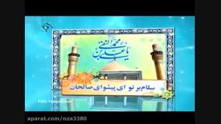 ولادت امام هادی(ع) مبارک || میثم مطیعی