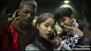 سریال Hip hop king با بازی هویا