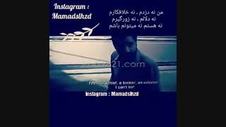 سکانس جذاب از فیلم عصبانی نیستم با بازی تحسین برانگیز نوید محمد زاده