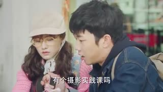 rivers  flows to you ep 14