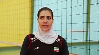 گپ و گفت با نگین شیرتری پاسور تیم ملی والیبال بانوان ایران، پیش از رقابتهای قهرمانی آسیا