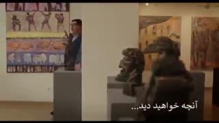 دانلود سریال هیولا قسمت 16 با لینک مستقیم