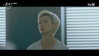 قسمت ششم  سریال کره ای وقتی شیطان نامت را فرا میخواند +زیرنویس آنلاین When The Devil Calls Your Name با بازی جانگ کیونگ هو