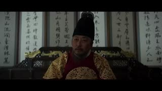 فیلم کره ای نامه های پادشاه The King's Letters 2019  با بازی  Song Kang Ho – Park Hae I