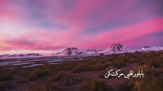 باور قلبی یا توجیه ذهنی! - حجت الاسلام محمد جواد نوروزی نصرت