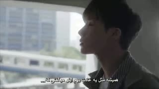 Sung Kyu_True Love بازیرنویس فارسی چسبیده