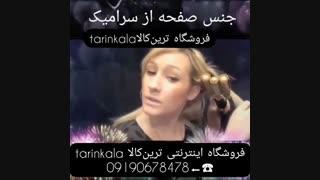 دستگاه فرکننده موی سر 09190678478 بابیلیس موی سر بهترین دستگاه بابیلیس مو