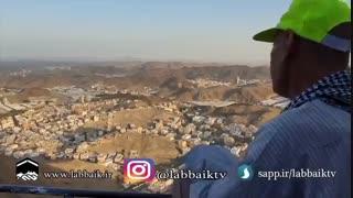 آیتم برنامه با کاروان 10-فرودگاه جبرئیل امین