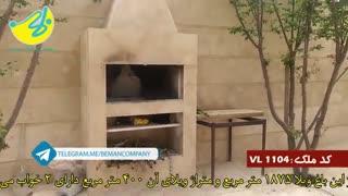 فروش باغ ویلا در شهریار کد 1115