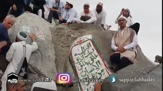 آیتم برنامه روضه رضوان 11-غار حرا