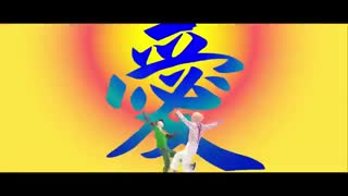 موزیک ویدیو Idol از BTS+|متن ترجمه|