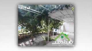 فروش باغ ویلا تکمیل در لم آباد ملارد کد 1713