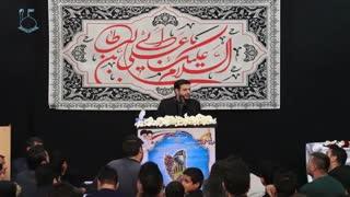 Raefipour-Yadvare_Shohada_Mesgar_Abad-Tehran-1398.03.05-[www.MahdiMouood.ir]