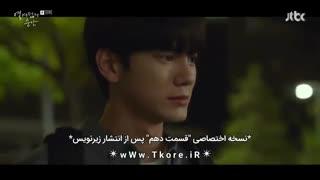 قسمت دهم سریال کره ای لحظه ای در هجده سالگی با زیرنویس فارسی