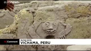 کشف آثاری از تمدن هزاران ساله در پرو