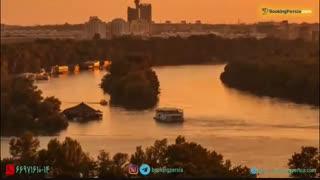 صربستان، کشور زیبای رودها و کوه ها - بوکینگ پرشیا bookingpersia