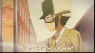 انیمه سفر های کینو Kino no Tabi قسمت 5 پنجم با زیرنویس فارسی
