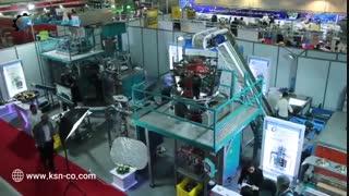 دستگاه بسته بندی  آجیل و خشکبار