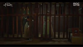 قسمت یازدهم (22-21) سریال کره ای Rookie Historian Goo Hae Ryung زیرنویس آنلاین