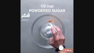 دستور آسان آشپزی: توپ کره بادام زمینی