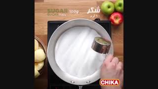 دستور آسان آشپزی: کیک سیب
