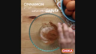 دستور آسان آشپزی: نان شیرین