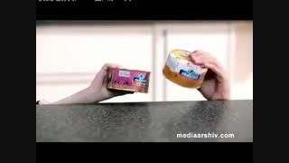 خرید تن ماهی تحفه در سوپرمارکت آلیار