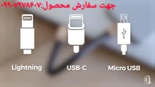 کابل شارژر دستبند