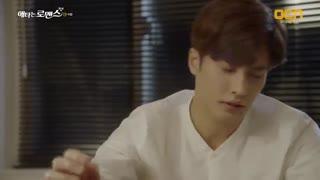 قسمت چهارم سریال کره ای عشق مخفی من MY SECRET ROMANCE  راز مخفی من با زیر نویس فارسی