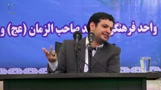 Raefipour-Hoghughe_Bashare_Amricaee-Varamin-1398.04.12-[www.MahdiMouood.ir]