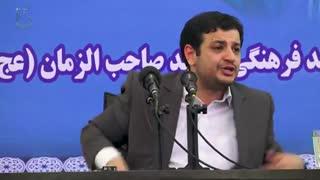 سخنرانی استاد رائفی پور با موضوع حقوق بشر آمریکایی - ورامین - 1398/04/12
