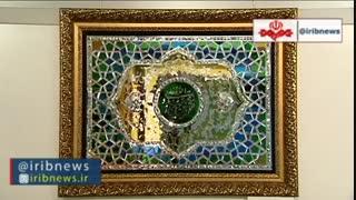 جدیدترین  آثار هنری آینه کاری ایرانی