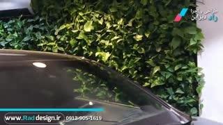 طراحی و اجرای دیوارسبز ( green wall)اتوگالری سران توسط گروه معماری راددیزاین09129051619