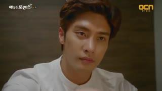 قسمت هفتم سریال کره ای عشق مخفی من My secret romance راز مخفی من+ زیر نویس فارسی