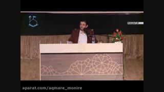 سخنان استاد رائفی پور در مورد حضرت امیرالمومنین علیه السلام