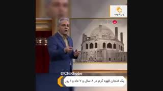تیکه سنگین مهران مدیری به دولت