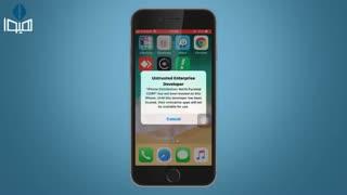 فیلم آموزشی نصب اسنپ برای ایفون