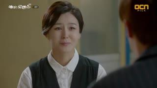 قسمت 13 آخر سریال کره ای عشق مخفی من my secret romance راز مخفی من بازیرنویس فارسی