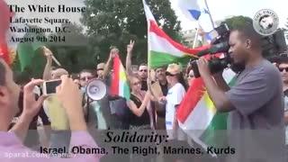حمایت تجزیه طلبان کورد از اسرائیل