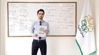 حل نمونه سوال حسابداری مقدماتی مبحث شرکت های خدماتی