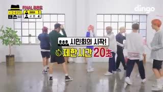 NCT DREAM - We Go Up MAFIA DANCE
