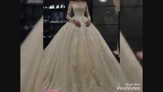 مدل لباس های عروس شیک