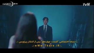 قسمت چهاردهم سریال هتل دل لونا با زیرنویس فارسی