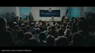 سریال شهید لاجوردی((قسمت دوم))((الگوی آینده وکیل))